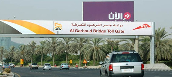 Everything you need to know about Salik