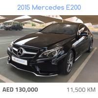 2015 Mercedes E200 (5061)