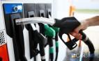 fuel-efficient used cars for sale in Dubai, UAE