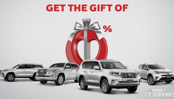 Toyota's exciting february offer