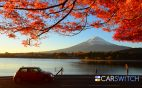 Japan Cars the Strange and Wonderful