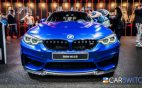 BMW M3 CS might be hard to find in Dubai, UAE!
