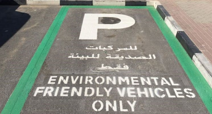 Free parking slots for Eco-Friendly Vehicles in Dubai!