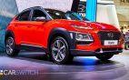 Hyundai Electric Kona, used cars Dubai