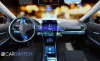 sell any car, car interior tech