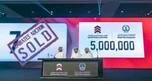 Distinguished Number Plate Sold for AED 5 Million in UAE!