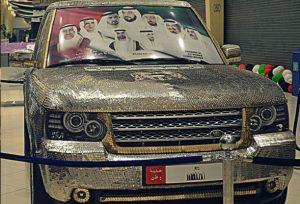 range rover used cars