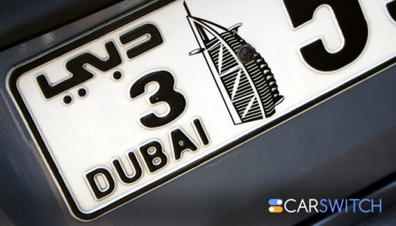Dubai Launches World's First Robot-Operated Number Plates Facility!