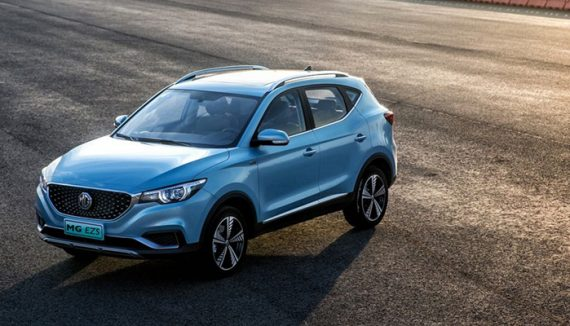 MG EZ-S: All-Electric SUV Is Now Finally Available in the Middle East