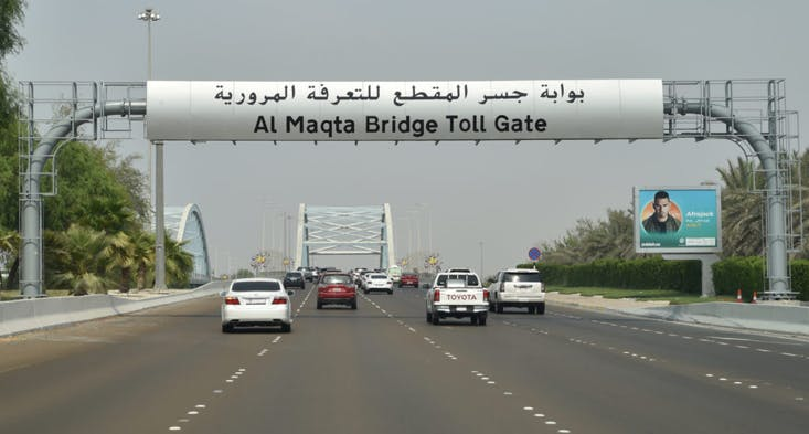 Guide to Online registration for Abu Dhabi Tolls for used cars in Abu Dhabi