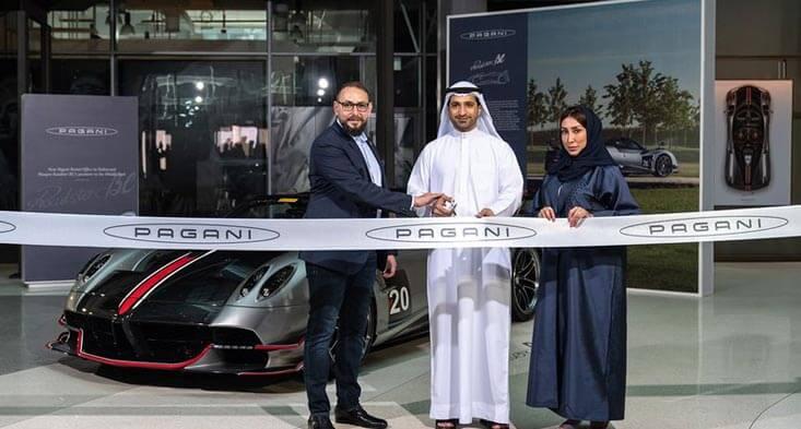Italian Hypercar Manufacturer Pagani Opens a Brand New Office in Dubai