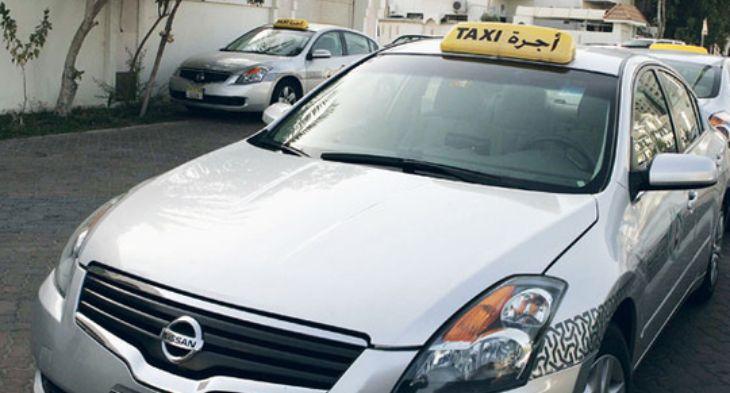 used cars in UAE